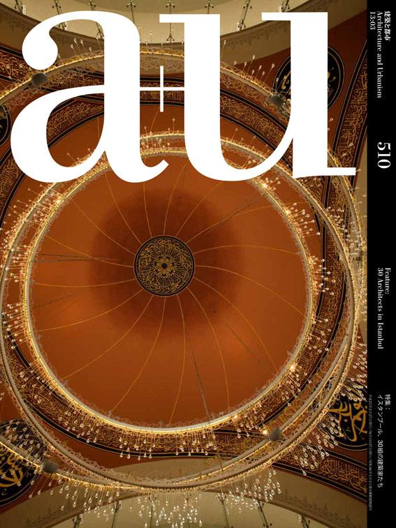 au1303_cover